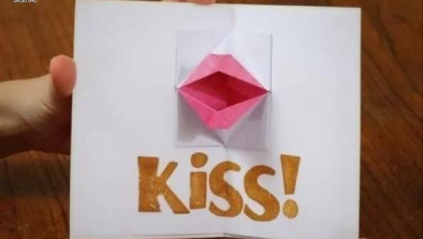 کارت تبریک ولنتاین