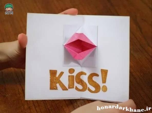 آموزش تصویری ساخت کارت تبریک ولنتاین (روز عشق)