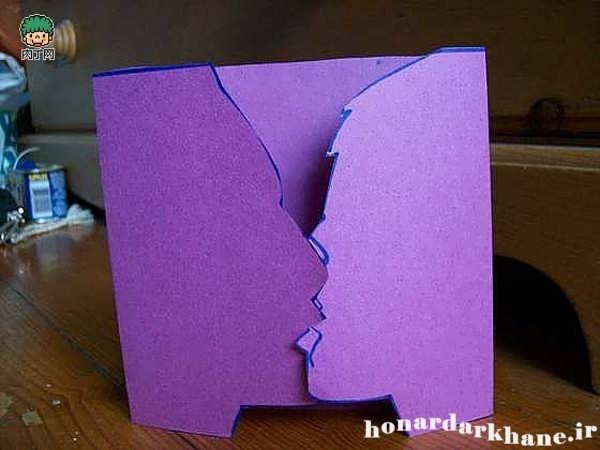 کارت پستال عاشقانه