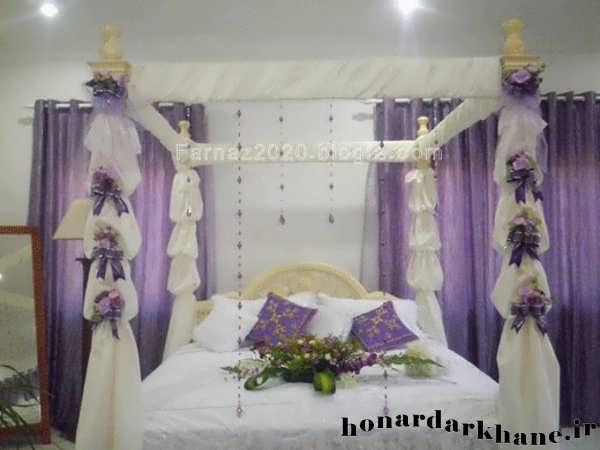 تزیین جهیزیه عروس