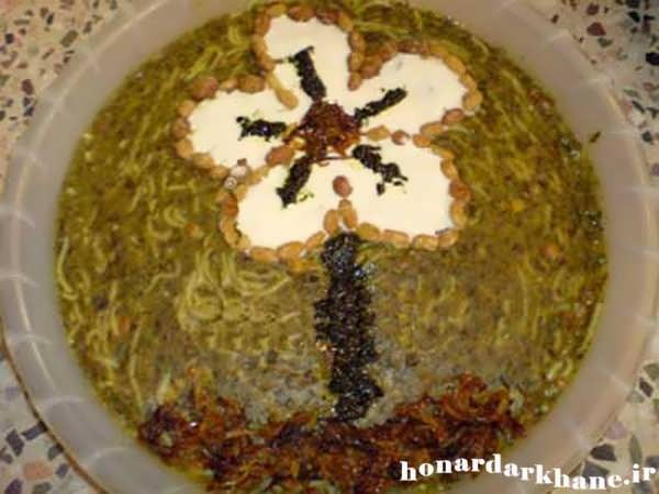 Decorated Ashreshteh (2)