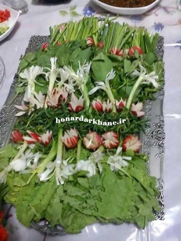 سبزی آرایی