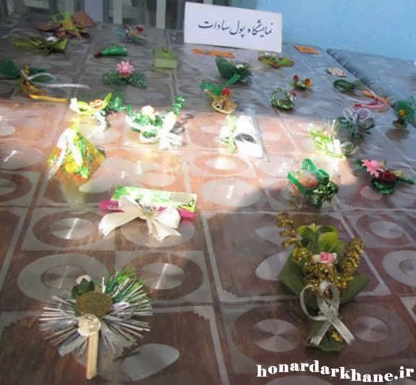 تزیین عیدی