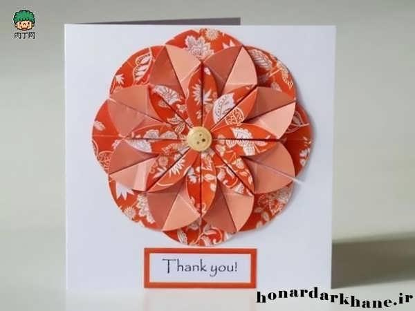 ساخت کارت پستال تبریک تولد