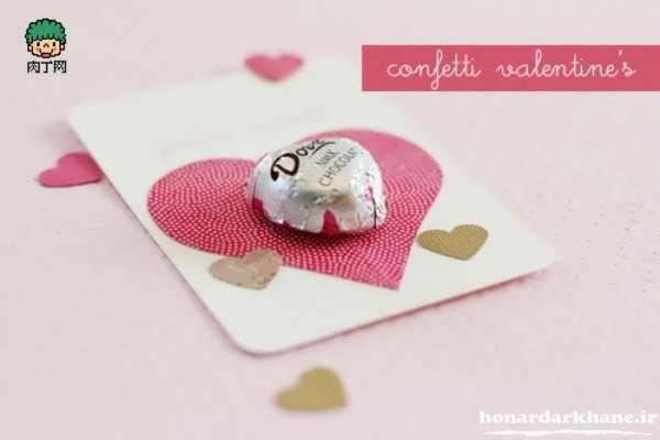 مدل های کارت پستال رمانتیک زیبا به همراه متن های عاشقانه و احساسی