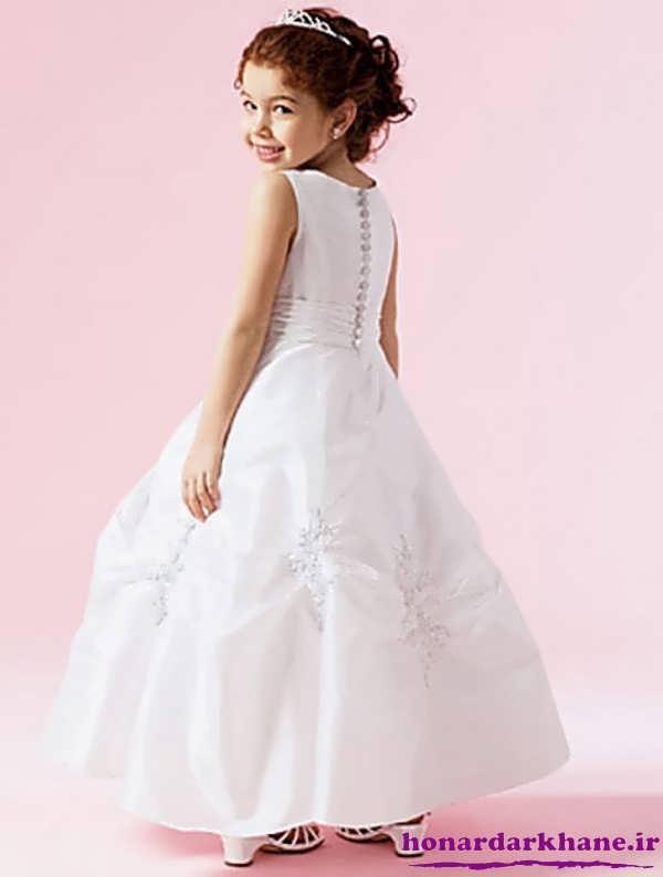 لباس دخترانه