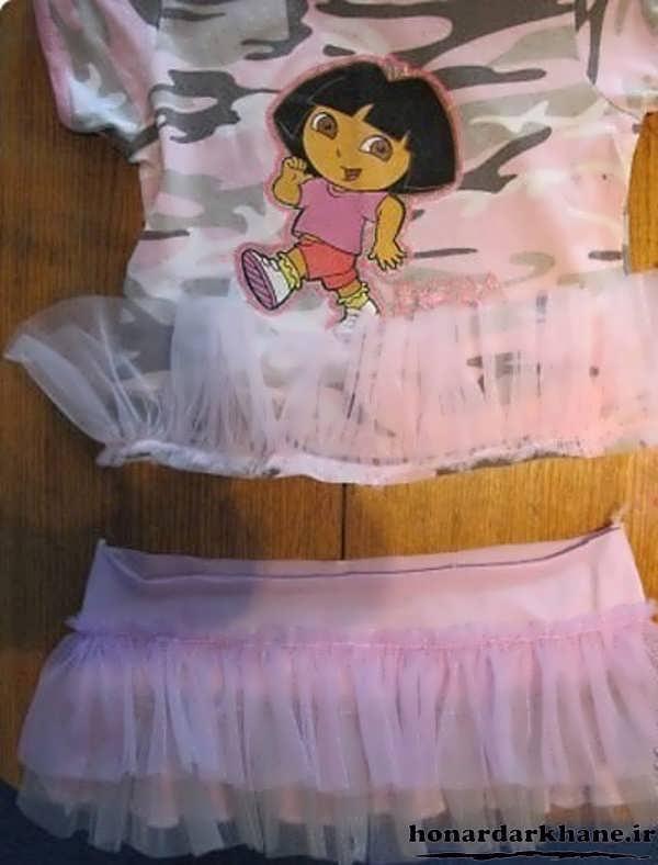 دوخت لباس