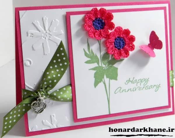 متن تبریک هدیـه مدل های جدید کارت پستال تولد + متن تبریک تولد زیبا mimplus.ir