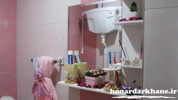 تزیین سرویس بهداشتی عروس