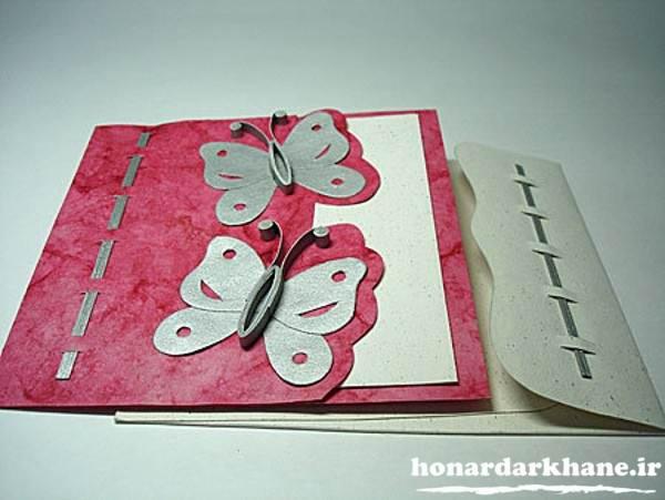 کارت پستال