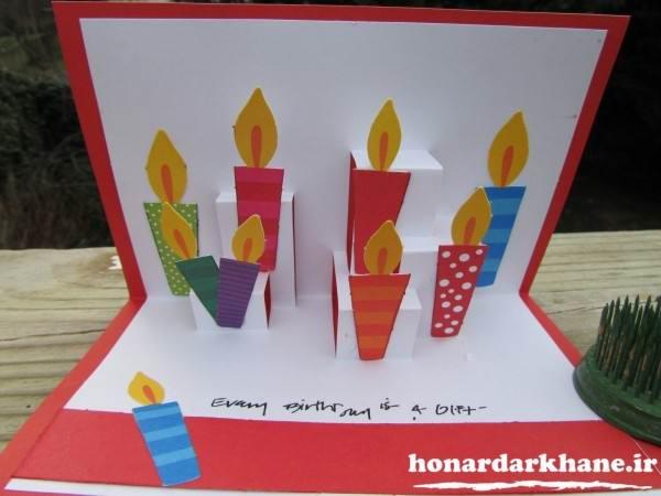 متن دعوت به مهمانی 20 مدل کارت پستال دست ساز شیک و جدید با طرح های زیبا