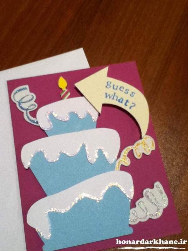 کارت پستال جدید