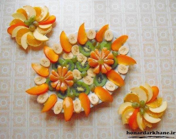 تزیین میوه جدید