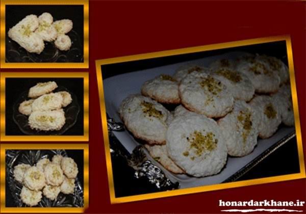 شیرینی نارگیلی عید