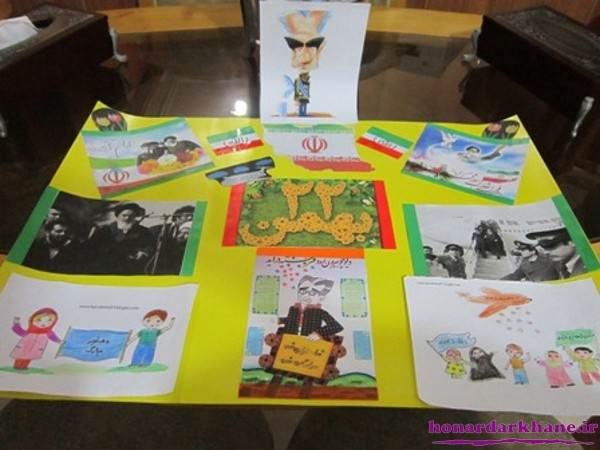 کاردستی کودکان برای دهه فجر