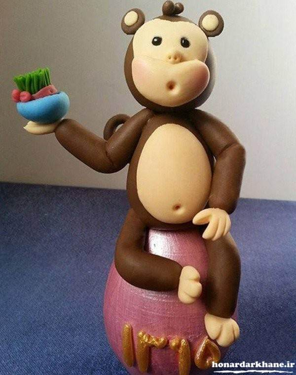 هفت سین سال میمون