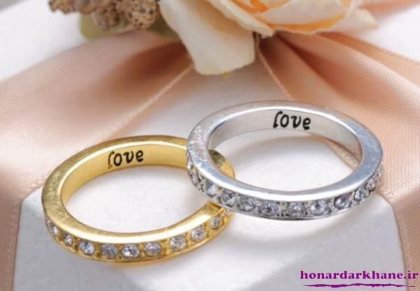 مدل جدید و زیبای حلقه عروسی
