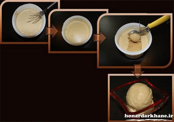 ساخت بستنی نسکافه ای