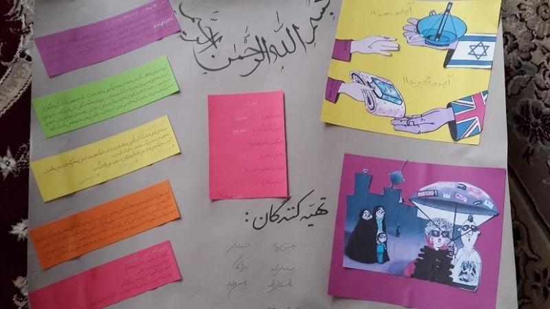 روزنامه دیواری برای ۲۲ بهمن عروزنامـه دیواری زیبا و  جدید به منظور مدرسه