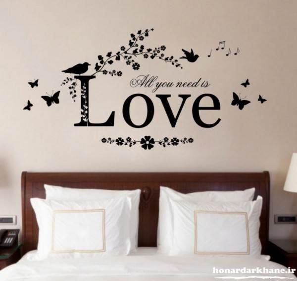 تزیین فانتزی دیوار اتاق خواب