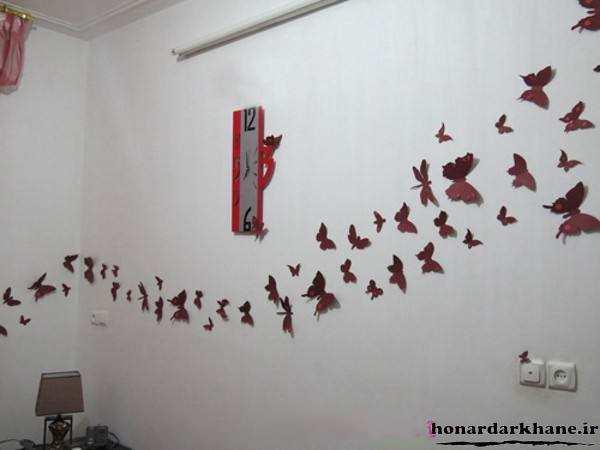 تزیین دیوار با پروانه کاغذی