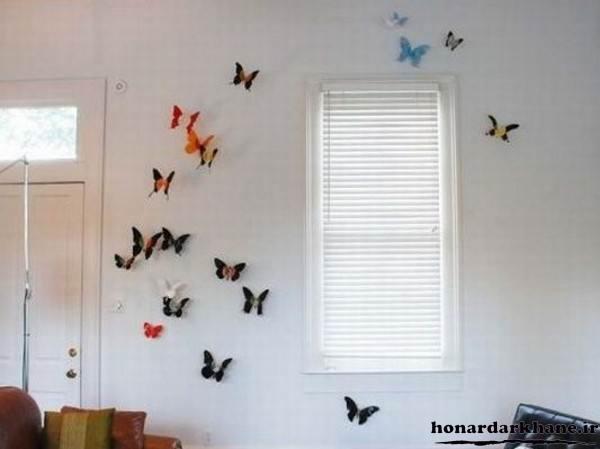 تزیین دیوار با پروانه های رنگی