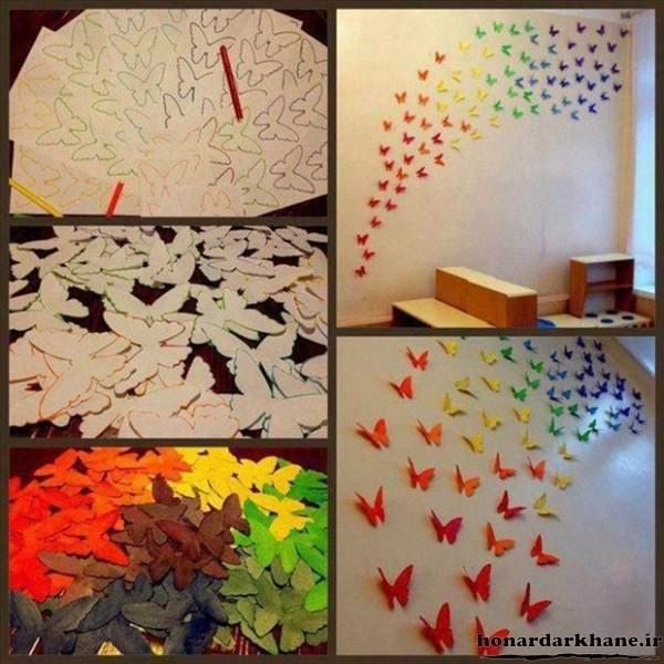 آموزش تزیین دیوار با پروانه