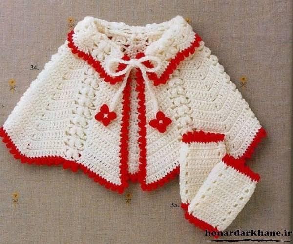 لباس بافتنی نوزاد دختر