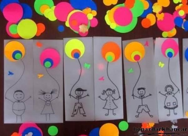 ساخت کاردستی روز کودکان