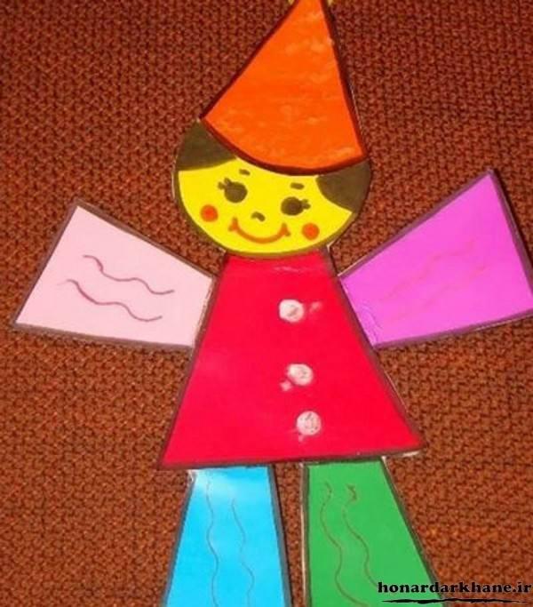 کاردستی برای روز جهانی کودک