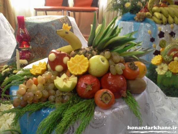 میوه آرایی برای شب چله عروس