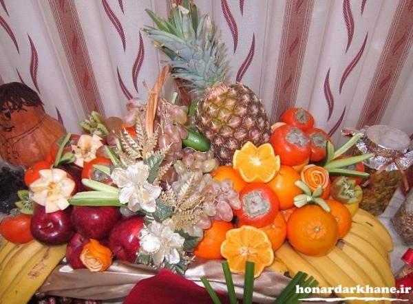 تزیین میوه های شب چله عروس