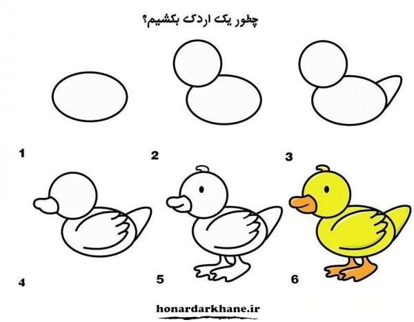 آموزش نقاشی جوجه به کودکان