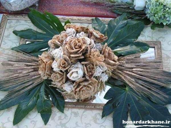 ساخت گل با نان برای سفره عقد عروس