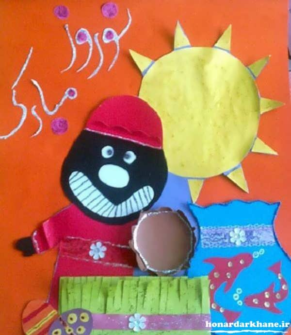 کاردستی عید نوروز برای کودکان