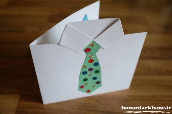 ساخت کارت پستال روز مرد با مقوا