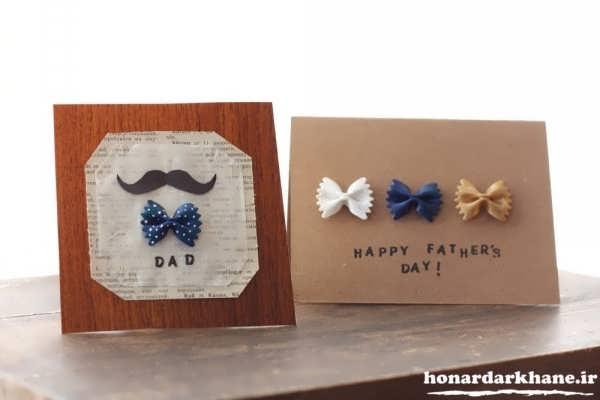 کارت پستال های زیبا برای روز پدر