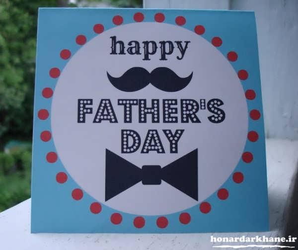 تزیین کارت پستال برای روز پدر