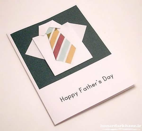 مدل کارت پستال روز پدر