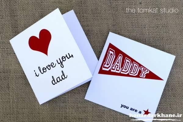 کارت پستال روز پدر با کاغذ و مقوا