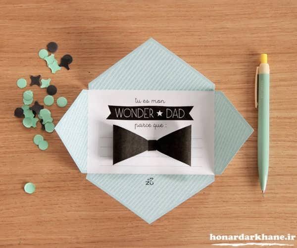 کارت پستال برای روز مرد و پدر