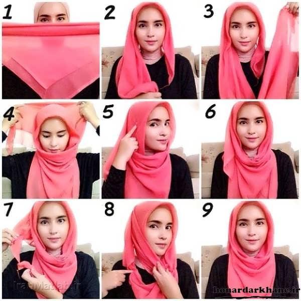 آموزش مرحله به مرحله بستن روسری