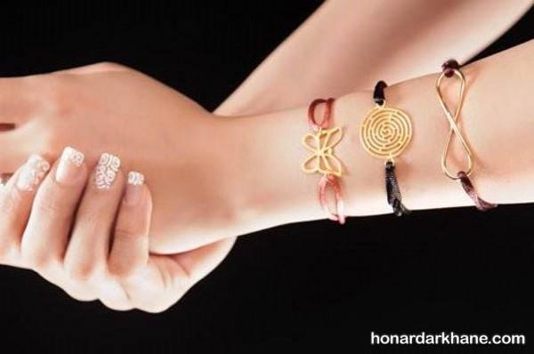 دستبند های دخترانه جدید و زیبا