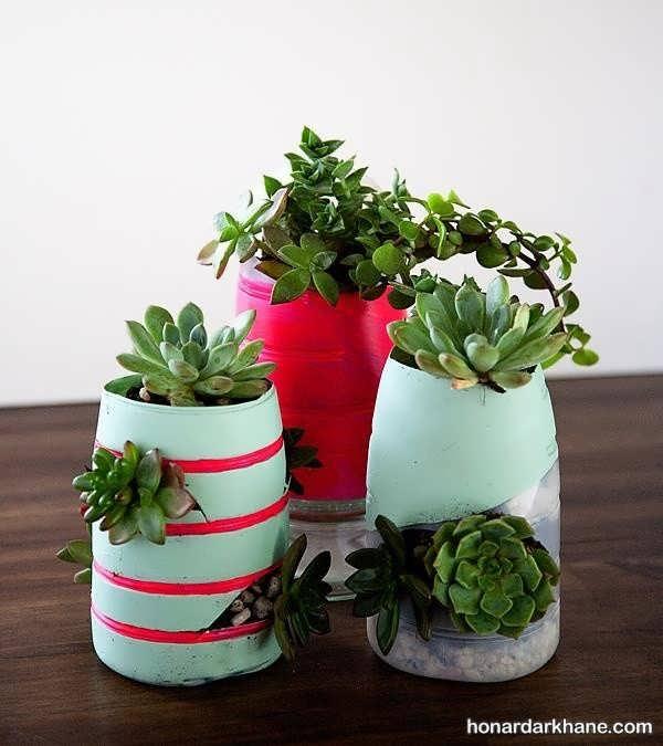 ساخت گلدان با وسایل دور ریختنی