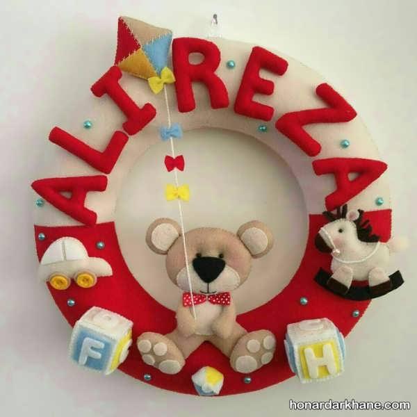 ساخت حلقه نمدی برای اتاق کودکان