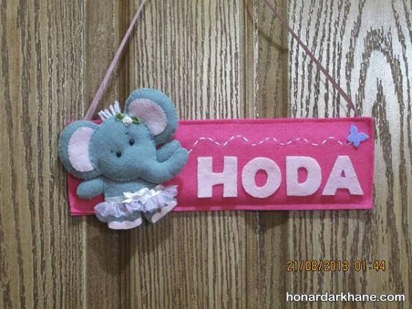 آویز برای تزیین روی درب اتاق نوزاد