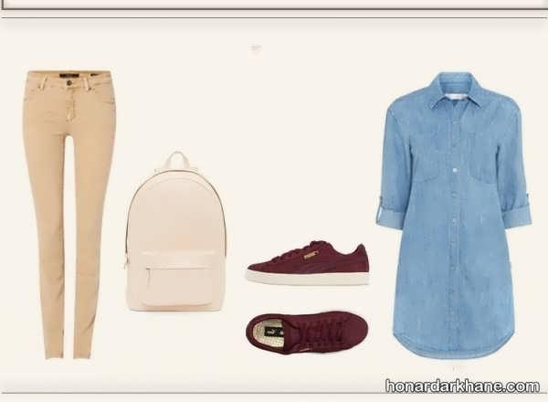 ست لباس برای دانشگاه