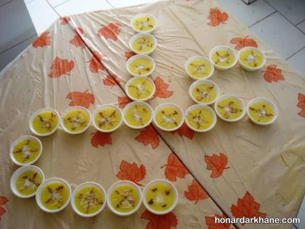 تزیین شله زرد برای نذری