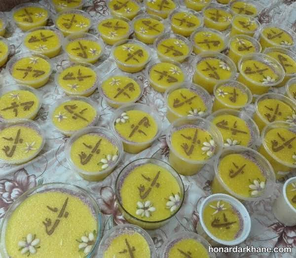 تزیین شله زرد در ظرف یکبار مصرف