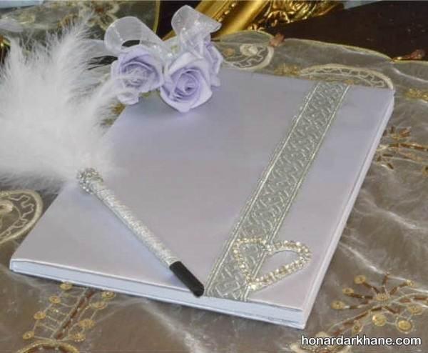 متن ادبی برای صورت جلسه عروس